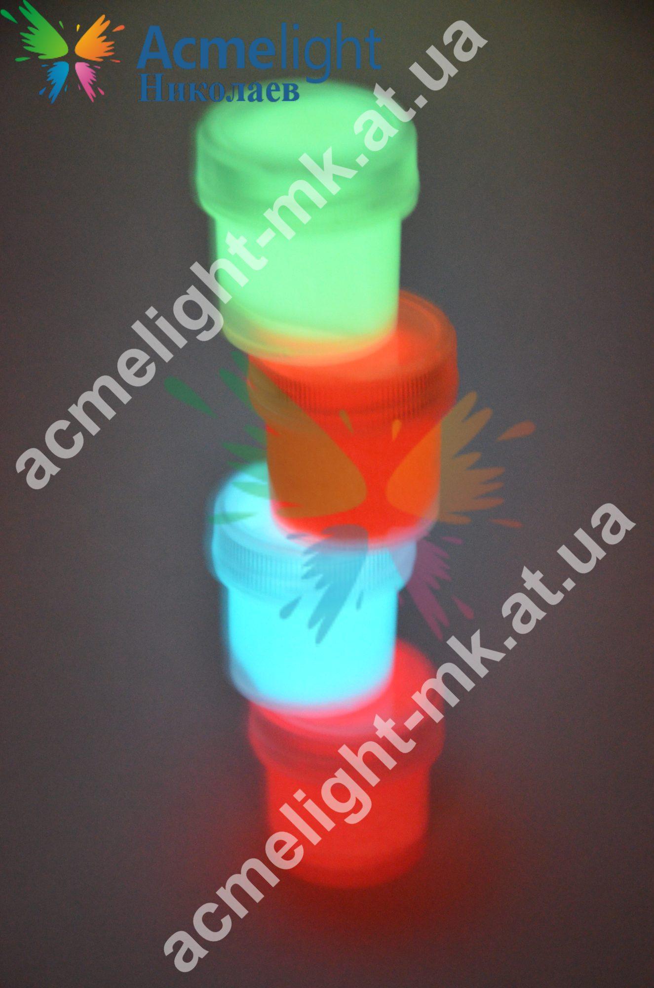 Самосветящиеся краски Акмилайт