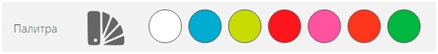 Цвета флуоресцентной краски Acmelight